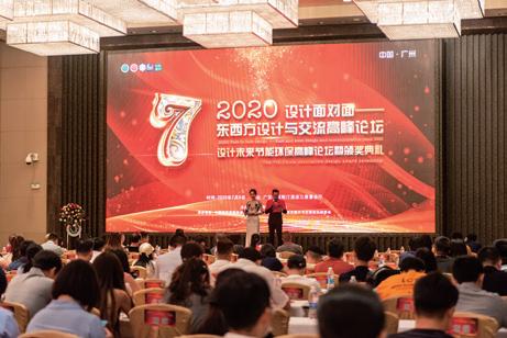 疫后首秀,重构市场新生态—— 第22届中国建博会(广州)