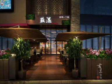 【藕遇餐厅】高新区中餐厅设计案例,成都专业中餐厅设计公司,古兰装饰