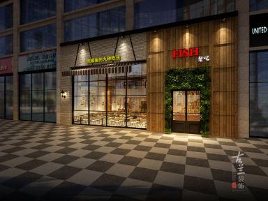 【小鱼仔河鲜馆】眉山餐厅设计案例,成都专业餐厅设计公司