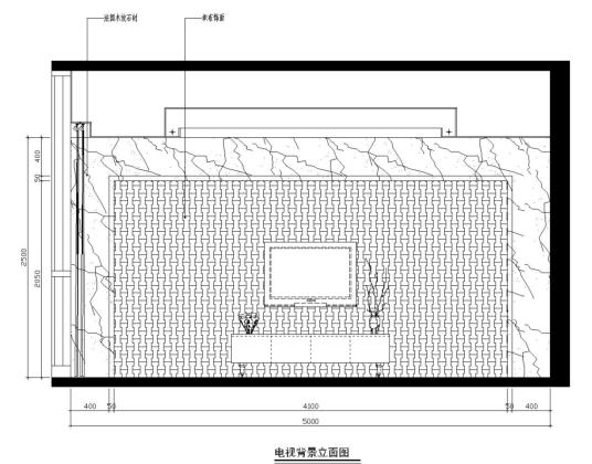 中式电视背景墙立面图