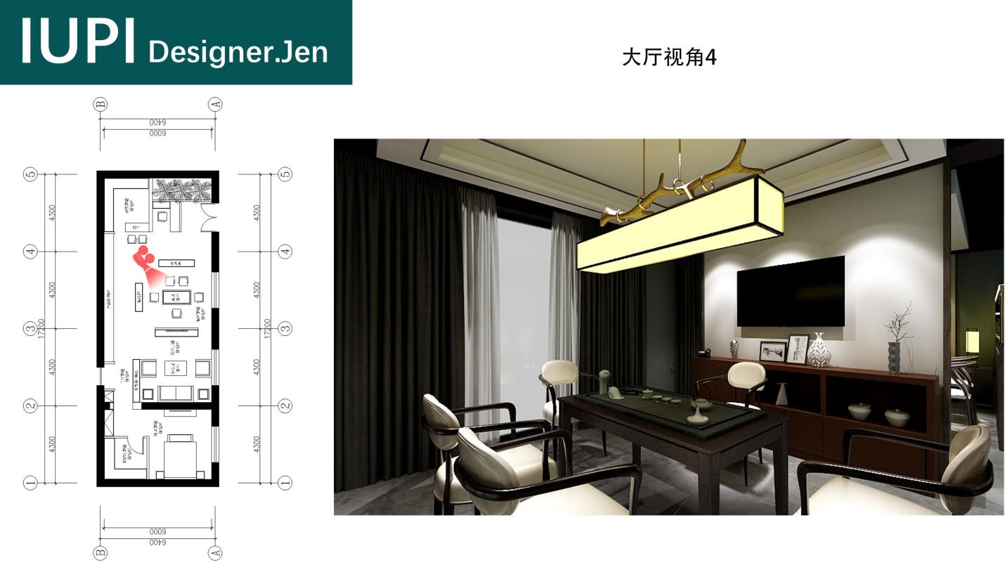 新中式智能家居展厅