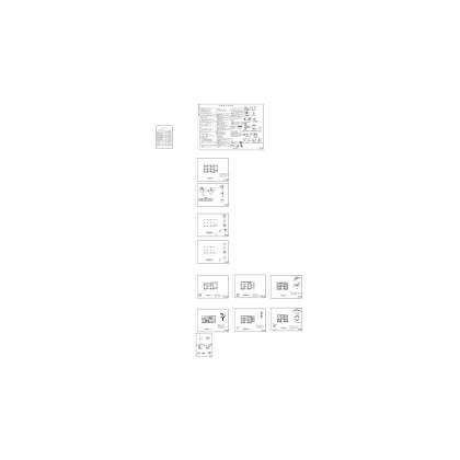 两别墅层-16.6&8.44米-别墅结构施工图