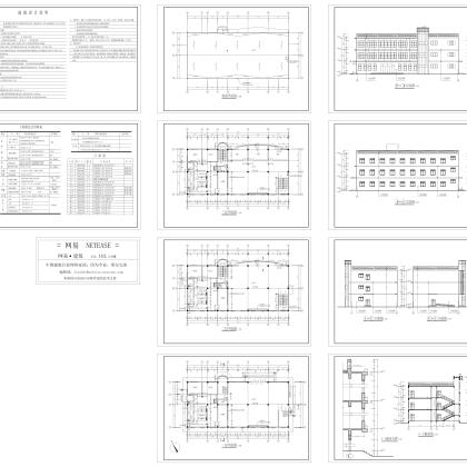 某中学食堂建筑施工图