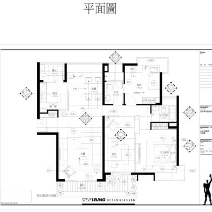 梁志天——华润置地·凤凰城样板房施工图