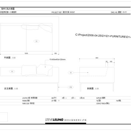 梁志天——南京星雨花都D1户型施工图及材料样板