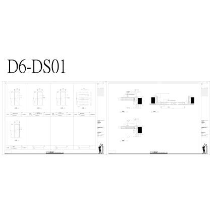 梁志天——南京星雨花都D6戶型施工及材料樣板