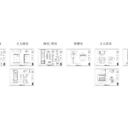 梁志天——南京金基蓝钻B单位施工图及家具图