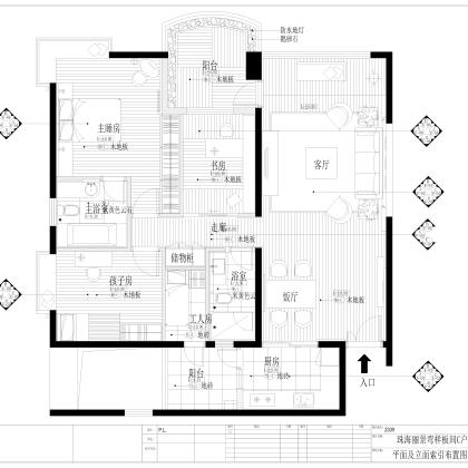 梁志天——珠海丽景弯C户型样板间施工图