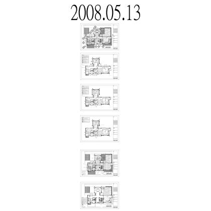 梁志天——珠海华發水郡项目V2型别墅样板房施工图
