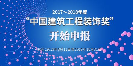 """��浜���灞�2017锝�2018骞村害""""涓���寤虹��宸ョ�瑁�椋剧��""""�茬��宸ョ�����瑷�瑷�甯��冲�辨�稿��宸ヤ�������"""
