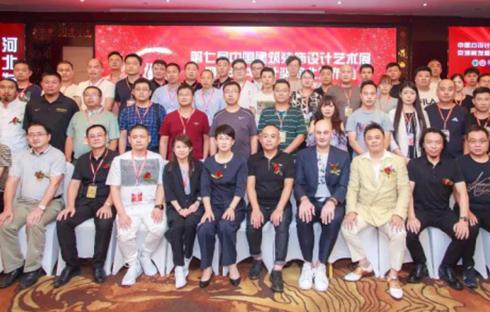 第七届中国建筑装饰设计艺术展暨CBDA设计奖河北发布会圆满成功!